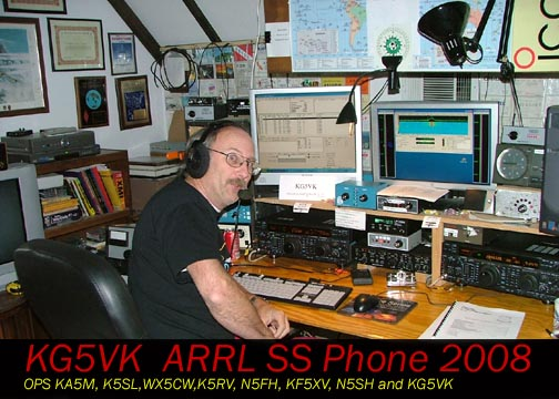 KG5VK's shack as seen in 2008